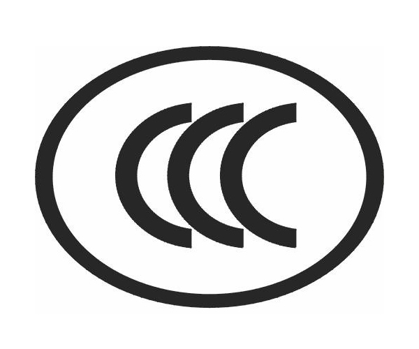 Shenzhen CIV Testing Technology Co.,Ltd.-CCC、CQC、Energy saving, CE ...